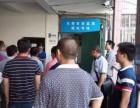 塘夏电工焊工叉车电梯管理员电梯司机培训考证
