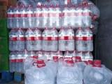 回龍觀桶裝水配送 霍營桶裝水送水電話 雀巢 農夫山泉 水站