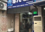 上海浦东专业电脑维修笔记本清灰设置路由安装系统苹果双系统