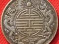 古玩高古瓷器明清瓷器古钱币交易转让联系我
