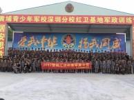 深圳青少年活动冬令营亲子活动亲子游冬令营