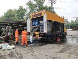 全国专业污泥板块脱水压干化粪池叠螺机干化