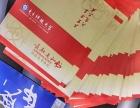 广州花都 成人大专本科学历提升 正规学历学信网可查