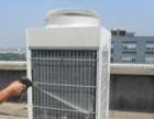 集美专业承接空调清洗保养