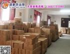 广州棠下村物流/电子电器/精密仪器/机械设备