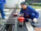 长阳周边社区专业的下水道疏通服务