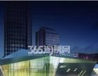 高铁商务楼【办公首选】地势完美