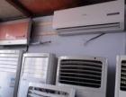 租房找電器彩電,洗衣機、冰箱、空調、貨到付款