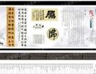 衡阳专业电脑培训office办公软件商务文秘寒假班报名更优惠