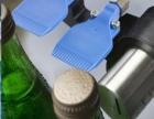 合肥沪邦,英国进口喷码机,专业的喷码标识解决方案!