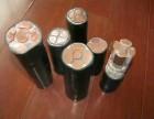 沈阳周边旧电缆回收沈阳回收电缆多少钱一米