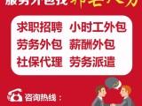 深圳社保代理公司-社保代缴