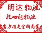 北京到海南搬家公司,免费提货,免费包装