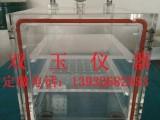 有机玻璃干燥箱 有机玻璃干燥箱 厂家直销