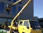 天津汉沽高空作业车租赁公司 电力设备安装用高空作业车