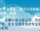 文化公司转让,转让朝阳新文化传播公司