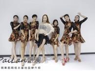 深圳布吉成人拉丁舞学习班
