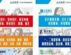专业的韩语培训机构滁州哪里有