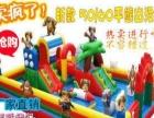 销量冠军新款 充气城堡 儿童充气玩具小型 大型充气蹦蹦床熊出没