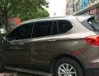 广东范围内车带司机代驾。