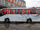南通到宜春的汽车时刻表 班次查询 15851480838