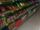 因要到上海发展,超市巨亏急转12万