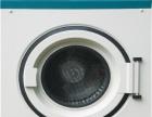 国际品牌 品质保证 技术一流 服务全面 价格优惠