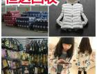上海童装回收 上海回收童装 上海服装回收