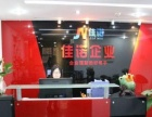转让深圳前海依托互联网金融公司
