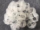 多面空心塑料球