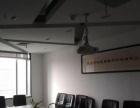 徐东铁机路口武钢大厦精装带家具480平随时看房