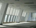 上海松江定做窗帘 松江区定做办公室遮阳窗帘遮光卷帘