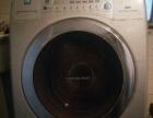 【搞定了!】出售一台三洋6.2公斤全自动洗衣机,九