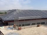 北京密云区合成树脂瓦厂家直销 pvc瓦 仿古瓦