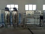 山东超纯水制取设备,净水设备反渗透过滤设备配件安装销售公司
