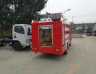 怀化二手消防车生产厂家联系电话 价格优惠有现车