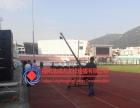 福州广告摄影摄像公司专业拍摄宣传片子微电影制作
