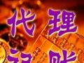 潮州会计代理注册潮州公司深圳公司变更代办