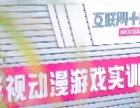 中国影视动画行业继续蓬勃发展