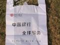 银行广告袋塑料袋印刷厂家供应无纺布手提袋服装店无纺布袋批发