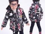 爆款儿童棉衣秋冬韩版宝宝冬装迷彩加厚外套棉服袄特价 厂家直销