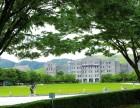 韓國湖西大學熱烈歡迎中國學子申請我校