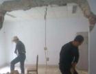 门面拆除、黄沙、水泥、粘合剂、铲墙皮