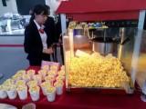 衡陽長沙各地爆米花機出租提供原料冰淇淋機果汁機租賃
