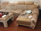 惠安螺城沙发 床 软包定制/翻新换皮换布