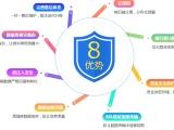 股票配资系统互联网金融软件开发