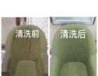 专业免刷式无损清洁地毯