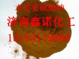 现货供应、木质素磺酸钠 木质素磺酸钙 建筑、水泥用减水剂增强剂