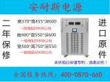 宁波0-60V50A可调直流电源厂家批发