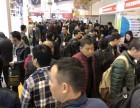 2019第九届郑州塑料产业博览会3月26